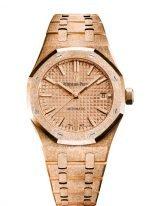 """Женские наручные часы Audemars Piguet Royal Oak-15454OR_GG_1259OR_03 """"Frosted"""" в розовом золоте с золотым циферблатом на браслете из розового золота с эффектом мерцания."""