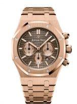 Мужские наручные часы Audemars Piguet Royal Oak-26331OR.OO.1220OR.02 в розовом золоте с хронографом, коричневый циферблат, браслет из розового золота.