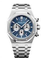 Мужские спортивные наручные часы Audemars Piguet Royal Oak-26331ST_OO_1220ST_01 хронограф в стальном корпусе с синим циферблатом, на стальном браслете.