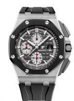 Мужские спортивные часы Audemars Piguet Royal Oak Offshore 26400IO_OO_A004CA_01 хронограф в титановом корпусе с керамическим безелем, серый циферблат, на каучуковом браслете.
