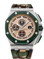 Мужские спортивные часы Audemars Piguet Royal Oak Offshore-26400SO_OO_A054CA_01 хронограф в стальном корпусе с керамическим рантом, циферблат бежевый, в наборе два каучука (камуфляжный и хаки)