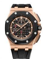 Мужские спортивные наручные часы Audemars Piguet Royal Oak Offshore-26401RO_OO_A002CA_02 хронограф в розовом золоте с керамическим рантом, темный циферблат, каучуковый ремешок в цвет циферблата.