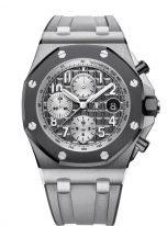 Мужские спортивные наручные часы Audemars Piguet Royal Oak Offshore-26470IO_OO_A006CA_01 в титановом корпусе с серым циферблатом, светло-серым каучуковым ремешком.