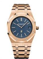 """Мужские спортивные часы Audemars Piguet Royal Oak 15202OR_OO_1240OR_01 в розовом золоте """"Jumbo"""" ультратонкие с синим циферблатом на браслете из розового золота."""