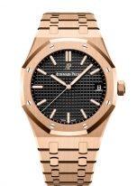Мужские спортивные часы Audemars Piguet Royal Oak 15500OR_OO_1220OR_01 в розовом золоте, темный циферблат, браслет из розового золота.