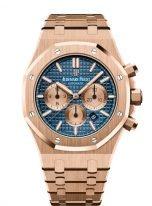 Мужские спортивные часы Audemars Piguet Royal Oak 26331OR_OO_1220OR_01 в розовом золоте, хронограф с синим циферблатом на браслете из розового золота.