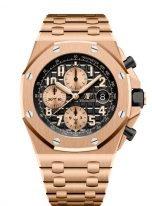 Мужские спортивные часы Audemars Piguet Royal Oak Offshore 26470OR_OO_1000OR_03 хронограф в розовом золоте с золотыми счетчиками на черном циферблате, на браслете из розового золота.