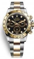 Мужские/женские часы Rolex Daytona 116 503 black, хронограф, биколорный корпус (сталь и желтое золото) с бриллиантовыми индексами, на браслете Oyster.