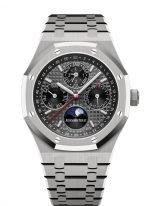 Мужские спортивные часы Audemars Piguet Royal Oak 26609TI_OO_1220TI_01 с вечным календарем и фазами Луны в титановом корпусе с темно-серым циферблатом на титановом браслете.