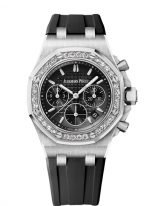 Женские спортивные часы Audemars Piguet Royal Oak Offshore 26231ST_ZZ_D002CA_01 хронограф в стальном корпусе с бриллиантами, темный циферблат с темными счетчиками, темный каучук.
